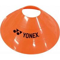 Yonex(ヨネックス) マーカーコーン 8枚入り(専用袋付き) AC511 【カラー】オレンジの画像