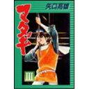 マタギ (3) 矢口 高雄 /出版社:矢口プロダクション