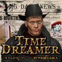 【11%OFFクーポン対象】 タイムドリーマー:時空を越える旅人 / 販売元:株式会社ブンティ ジャパン
