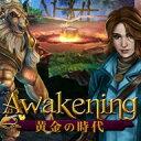 數位內容 - Awakening:黄金の時代 / 販売元:株式会社ブンティ ジャパン