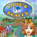 ジェーンの不動産 / 販売元:株式会社ブンティ ジャパン