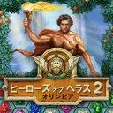 ヒーローズ オブ ヘラス 2:オリンピア / 販売元:株式会社ブンティ ジャパン