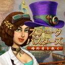 數位內容 - スナークバスターズ 3:婚約者を救え! / 販売元:株式会社ブンティ ジャパン