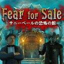 楽天楽天ブックス(ダウンロード)フィア フォー セール:サニーベールの恐怖の館 / 販売元:株式会社ブンティ ジャパン