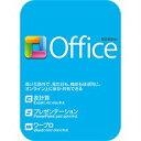 ThinkFree Office (Microsoft Office 2016対応版) ダウンロード版 / 販売元:ソースネクスト株式会社