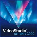 VideoStudio Ultimate 2020 ダウンロード版 / 販売元:ソースネクスト株式会社
