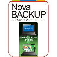 NovaBACKUP ダウンロード版 / 販売元:ソースネクスト株式会社
