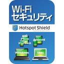 Wi-Fi セキュリティ ダウンロード版 / 販売元:ソースネクスト株式会社
