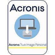 Acronis True Image Personal ダウンロード版 / 販売元:ソースネクスト株式会社