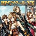 RPGツクールVX VALUE!+ ツクールシリーズ素材集 和 ダウンロード版 /