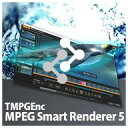 TMPGEnc MPEG Smart Renderer 5 ダウンロード版 / 販売元:株式会社 ペガシス
