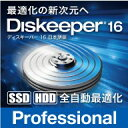 Diskeeper 16J Professional ダウンロード版/ 販売元:相栄電器株式会社