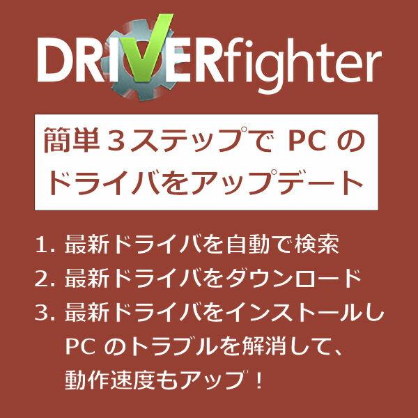 WinRAR 5.31 (ダウンロード版) / 販売元:株式会社DEGICA