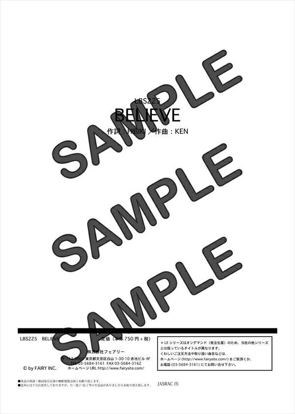 【ダウンロード楽譜】 BELIEVE/D-SHA...の商品画像
