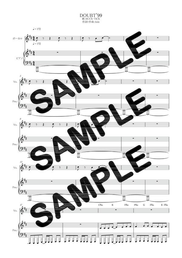【ダウンロード楽譜】 DOUBT'99/BUCK-TICK(ピアノ弾き語り譜 初級2)