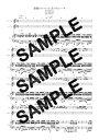 【ダウンロード楽譜】 薔薇のロマンセ 月のセレーネ/田村ゆかり(ピアノ弾き語り譜 初級1)