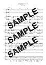 【ダウンロード楽譜】 お天道様とドブネズミ/ウォルピスカーター(ピアノ弾き語り譜 初級1)