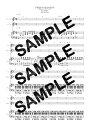 【ダウンロード楽譜】 PRISON MANSION/ポルノグラフィティ(ピアノ弾き語り譜 中級2)