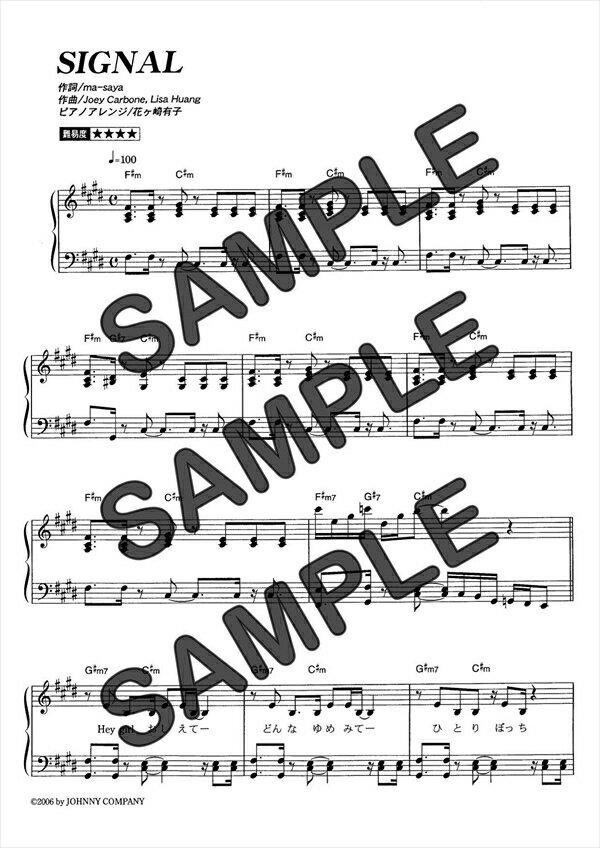 【ポイント10倍】【ダウンロード楽譜】 SIGN...の商品画像