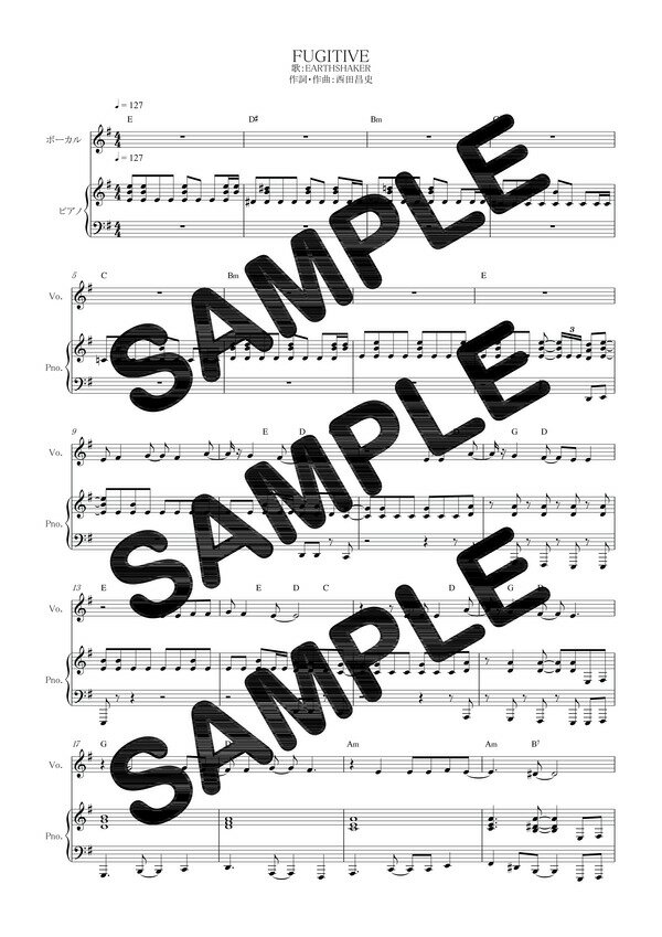 【ダウンロード楽譜】 FUGITIVE/EARTHSHAKER(ピアノ弾き語り譜 初級2)