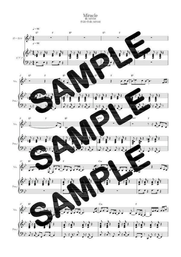 【ダウンロード楽譜】 Miracle/MINMI(ピアノ弾き語り譜 初級1)
