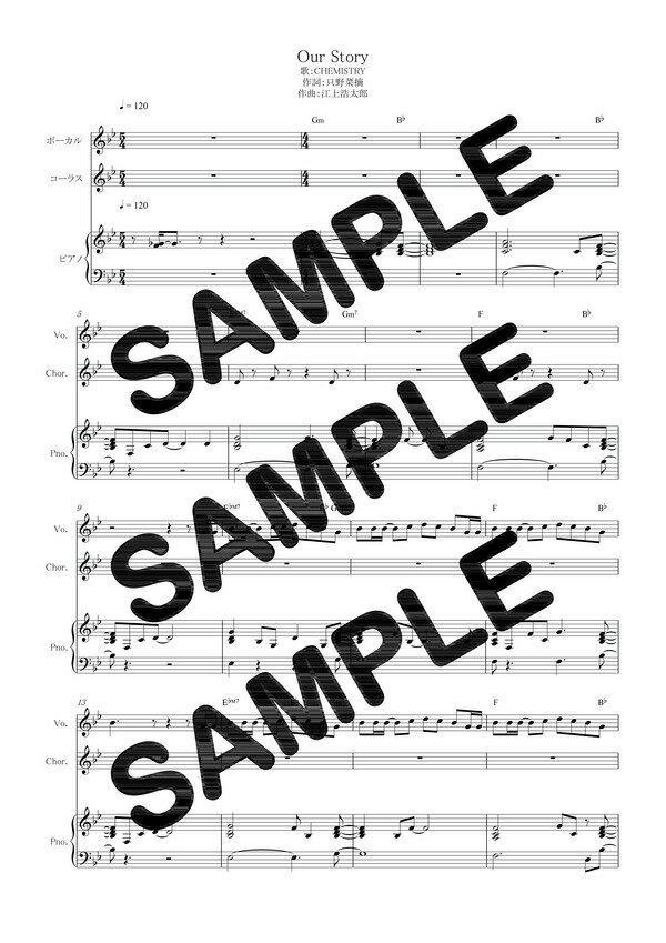 【ダウンロード楽譜】 Our Story/CHEMISTRY(ピアノ弾き語り譜 初級1)