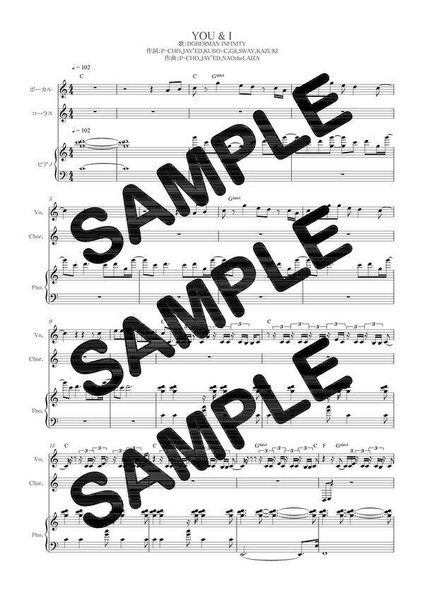 【ダウンロード楽譜】 YOU & I/DOBERMAN INFINITY(ピアノ弾き語り譜 初級1)