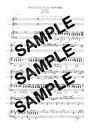 【ダウンロード楽譜】 ありがとうは言いたくない(松村香織)/SKE48(ピアノ弾き語り譜 初級1)
