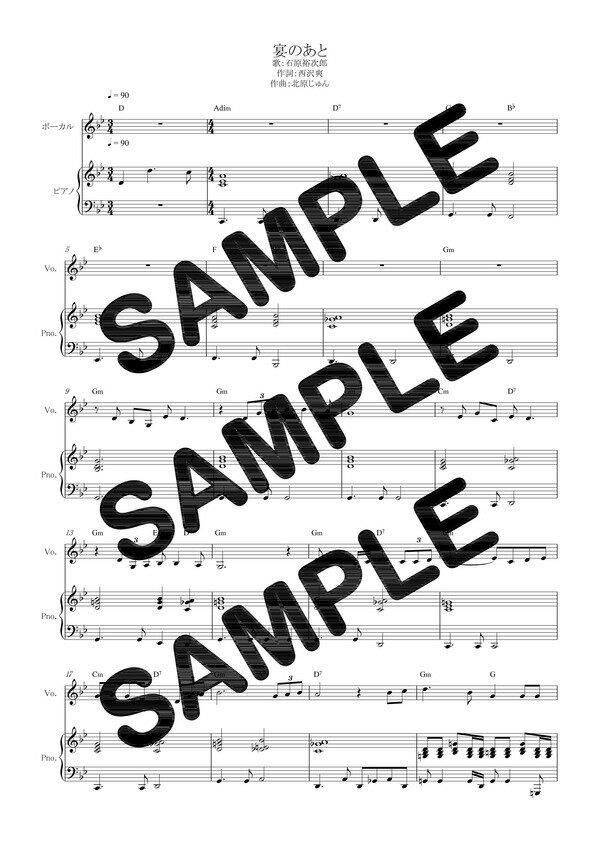 【ダウンロード楽譜】 宴のあと/石原裕次郎(ピアノ弾き語り譜 )
