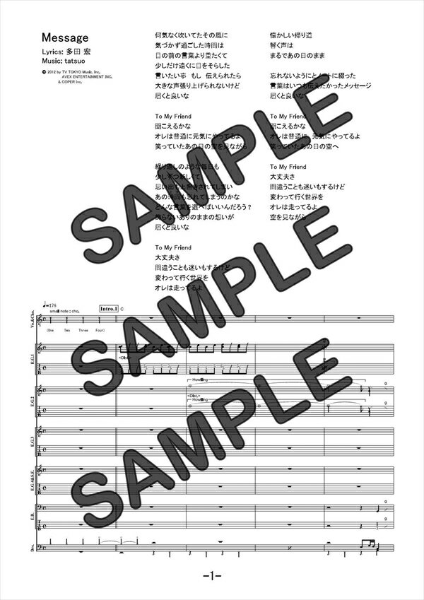 【ポイント10倍】【ダウンロード楽譜】 Message/The Sketchbook(バンドスコア譜 中級2)