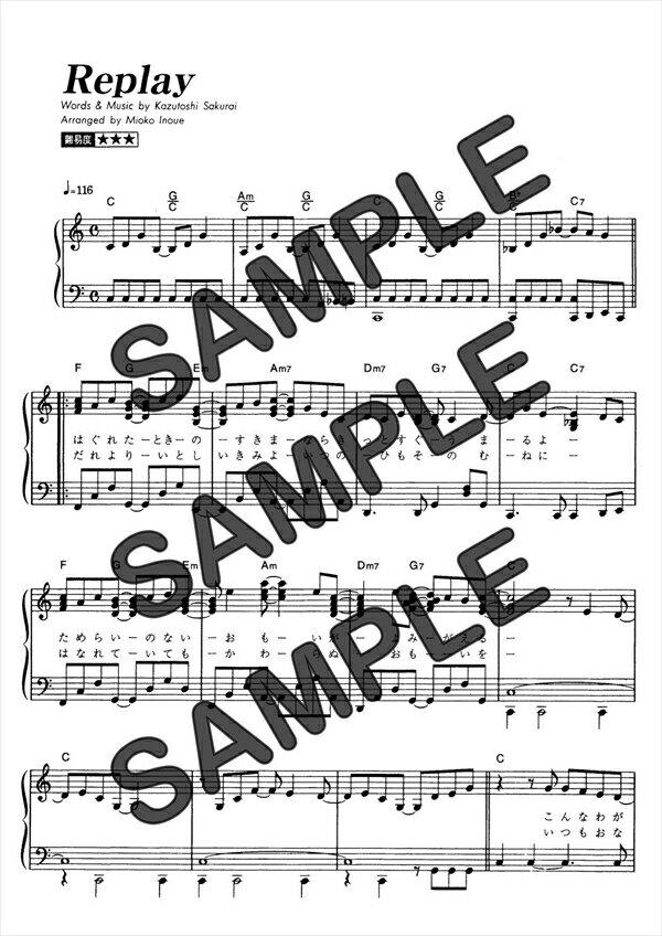 【ポイント10倍】【ダウンロード楽譜】 Replay/Mr.Children(ピアノソロ譜 初級2)