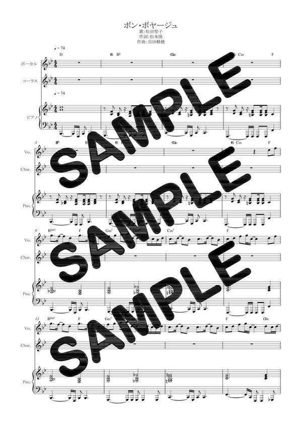 【ポイント10倍】【ダウンロード楽譜】 ボン・ボ...の商品画像