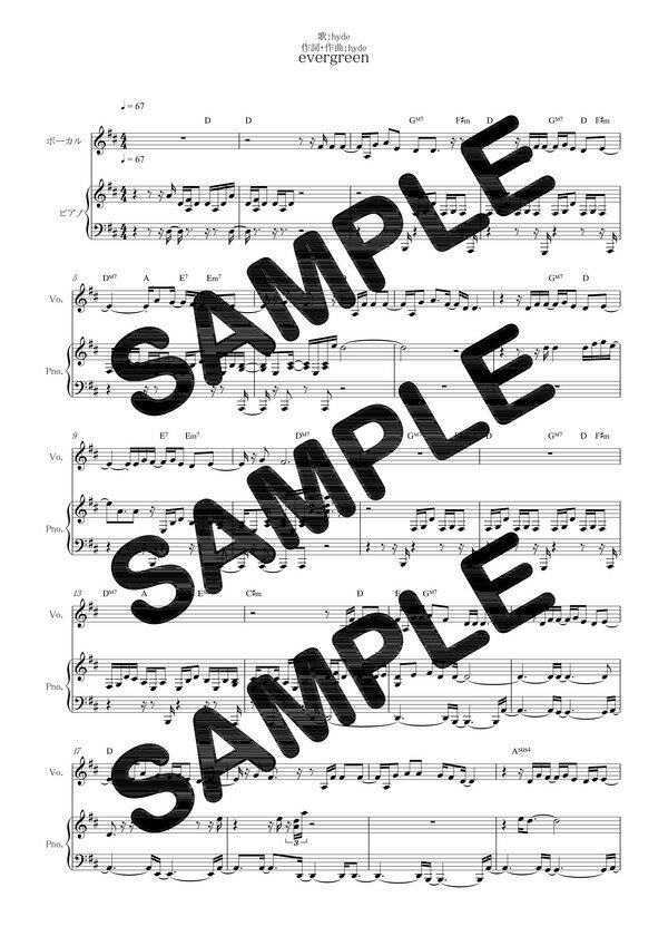 【ダウンロード楽譜】 evergreen/hyde(ピアノ弾き語り譜 初級1)