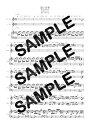 【ダウンロード楽譜】 遠い音楽/ZABADAK(ピアノ弾き語り譜 初級1)