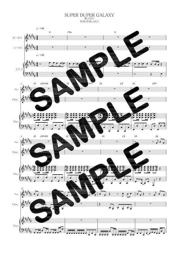 【ポイント10倍】【ダウンロード楽譜】 SUPER DUPER GALAXY/LM.C(ピアノ弾き語り譜 中級2)