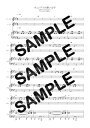 【ダウンロード楽譜】 ウェンディの薄い文字/ポルノグラフィティ(ピアノ弾き語り譜 初級2)