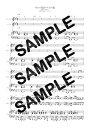 【ダウンロード楽譜】 オレの道オマエの道/ケツメイシ(ピアノ弾き語り譜 初級1)