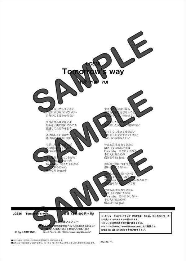 【ダウンロード楽譜】 Tomorrow's way/YUI(ギターソロ譜譜 中級1)