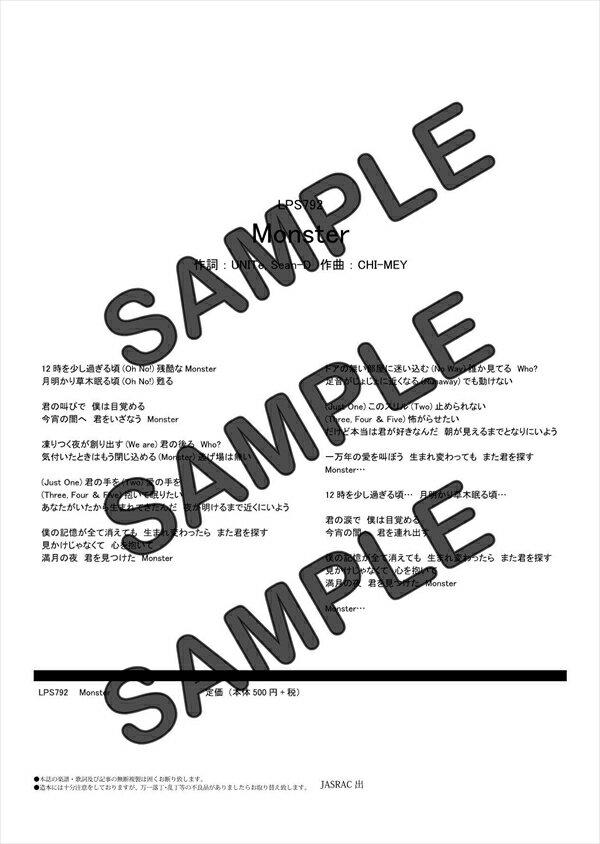 【ダウンロード楽譜】 Monster/嵐(ピアノ...の商品画像