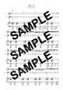 楽天楽天ブックス(ダウンロード)【ダウンロード楽譜】 琉STYLE/DA PUMP(ピアノ弾き語り譜 初級1)