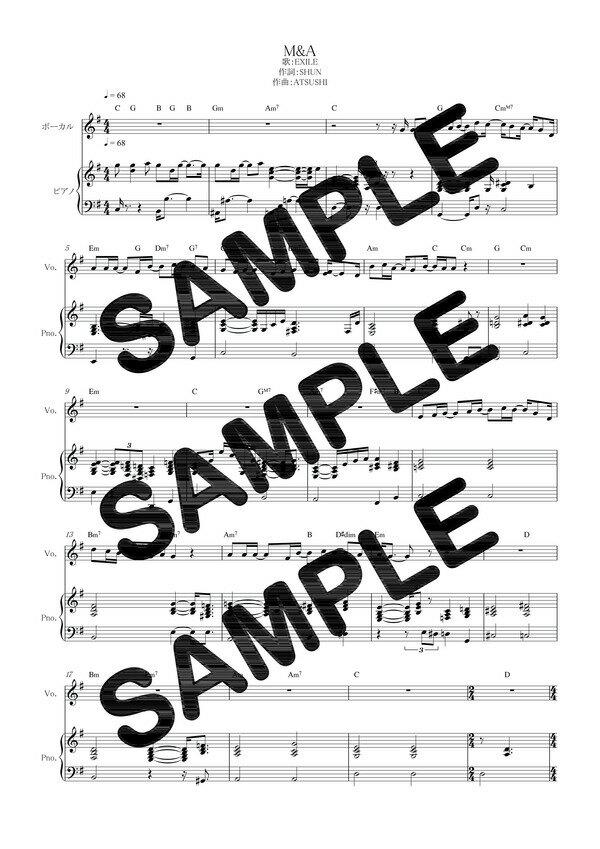 【ポイント10倍】【ダウンロード楽譜】 M&A/EXILE(ピアノ弾き語り譜 初級1)