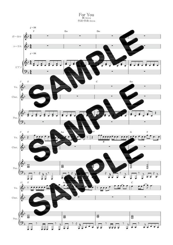 【ポイント10倍】【ダウンロード楽譜】 For You/lecca(ピアノ弾き語り譜 初級1)