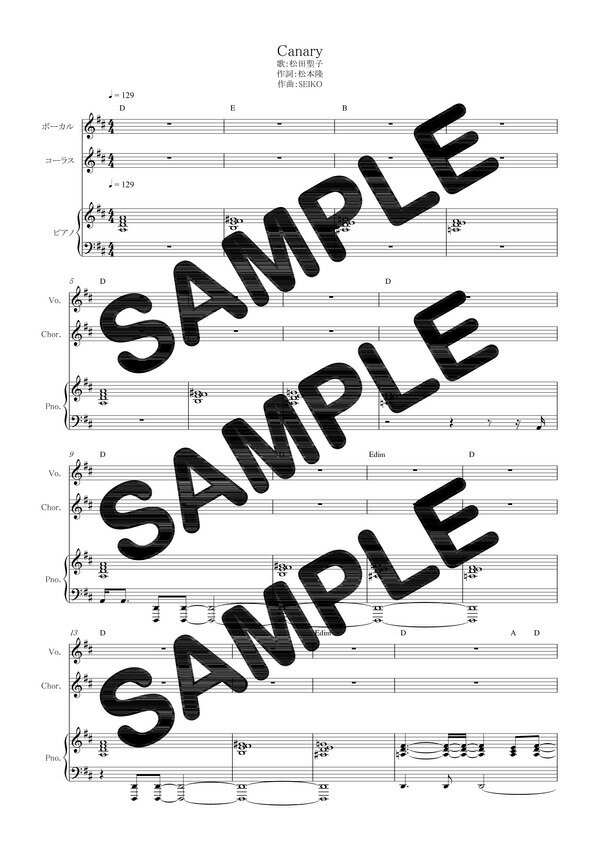 【ダウンロード楽譜】 Canary/松田聖子(ピアノ弾き語り譜 初級2)