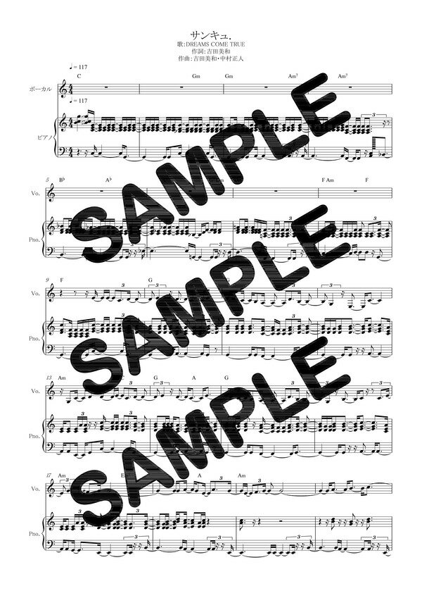 【ダウンロード楽譜】 サンキュ./DREAMS COME TRUE(ピアノ弾き語り譜 初級1)