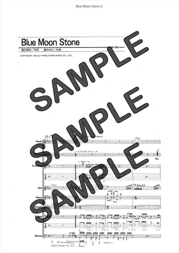 【ダウンロード楽譜】 Blue Moon Sto...の商品画像