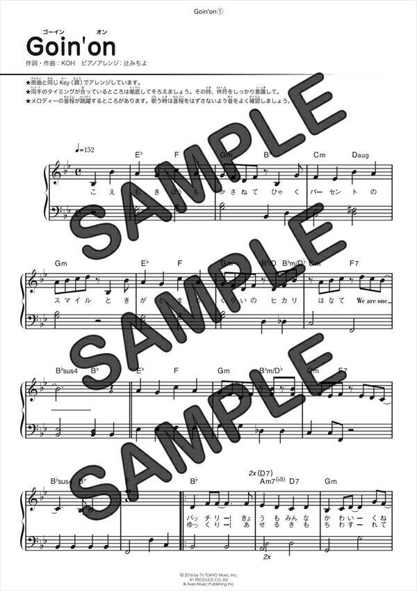 【ダウンロード楽譜】 Goin'on/i☆Ris(ピアノソロ譜 初級2)