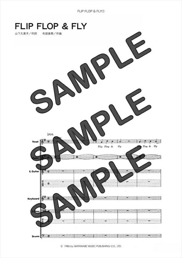 【ダウンロード楽譜】 FLIP FLOP & FLY/山下 久美子(バンドスコア譜 中級1)
