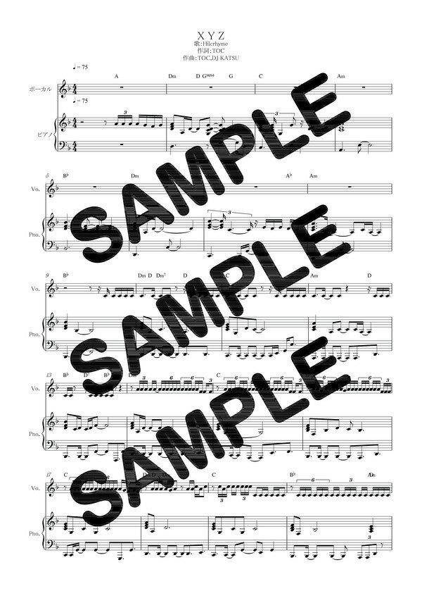 【ダウンロード楽譜】 X Y Z/Hilcrhyme(ピアノ弾き語り譜 初級1)