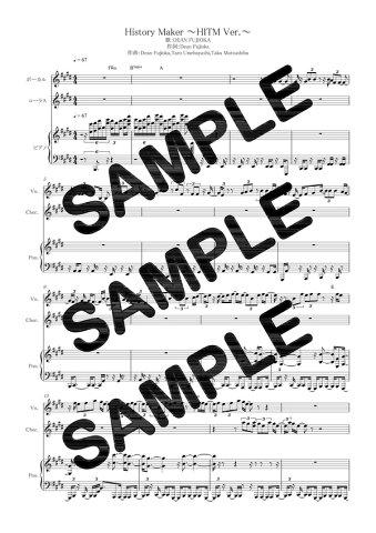 【ダウンロード楽譜】 History Maker 〜HITM Ver.〜/DEAN FUJIOKA(ピアノ弾き語り譜 初級1)