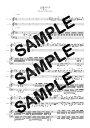 【ダウンロード楽譜】 言葉メテオ/ピコ(ピアノ弾き語り譜 初級1)